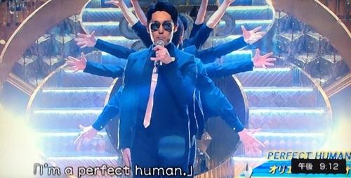 parfect_human