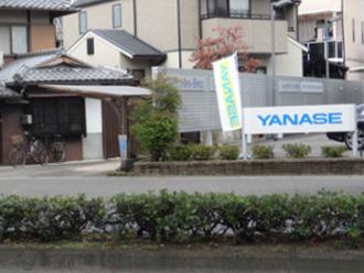 けいおん!聖地巡礼 YANASE 修学院駅西側(北山通)