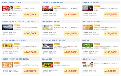 年末の旅行は、GetMoney!で現金ゲット!20万円くらいなら楽勝です。