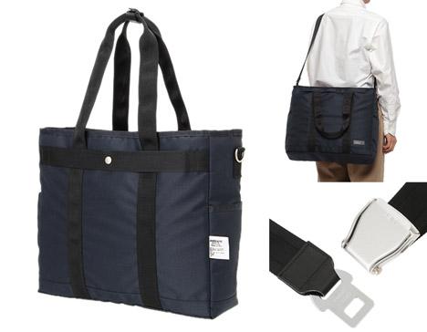 ANAは、ボーイング777のシートベルトを利用したトートバッグを販売!数量限定!