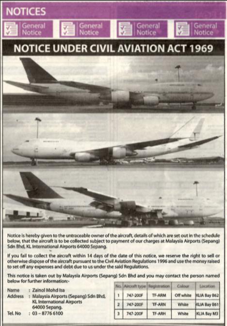 """このボーイング747型機は誰のもの?"""" クアラルンプール国際空港に3機の放置ジャンボ機が!"""