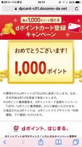 fc2blog_20151202130008b97.jpg