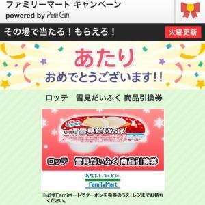 fc2blog_20151208235427e1a.jpg
