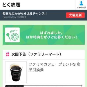 fc2blog_201512082354306ab.jpg