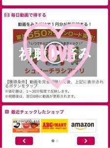 fc2blog_2015120908455957e.jpg