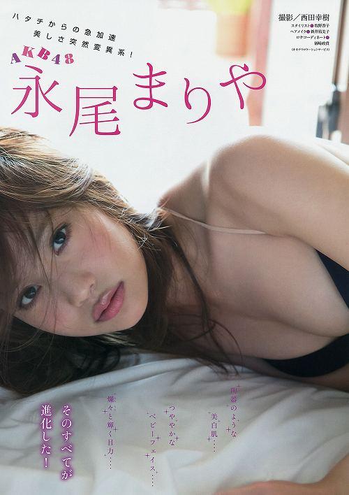 永尾まりやグラビア画像b07