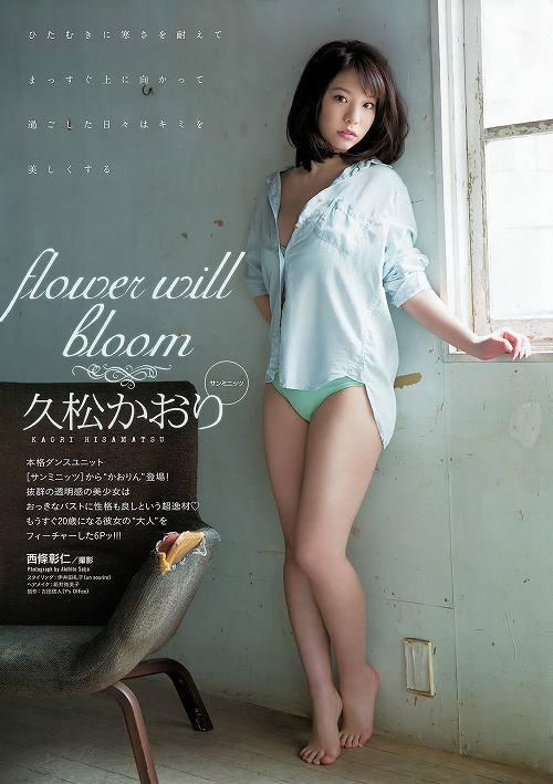 久松かおり水着画像b10