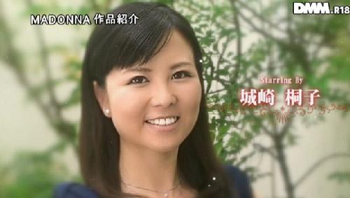 城崎桐子おっぱい画像2a01