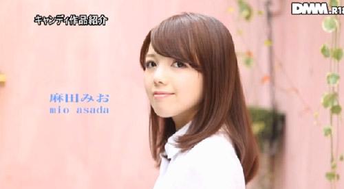 麻田みお美微乳おっぱい画像2a01