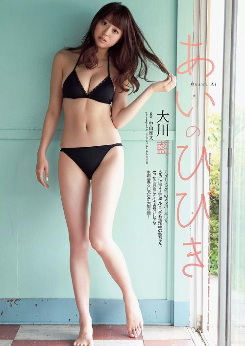 大川藍グラビア画像b19