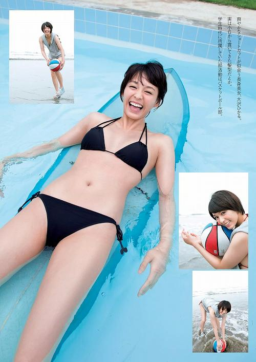 大沢ひかるグラビア画像c02