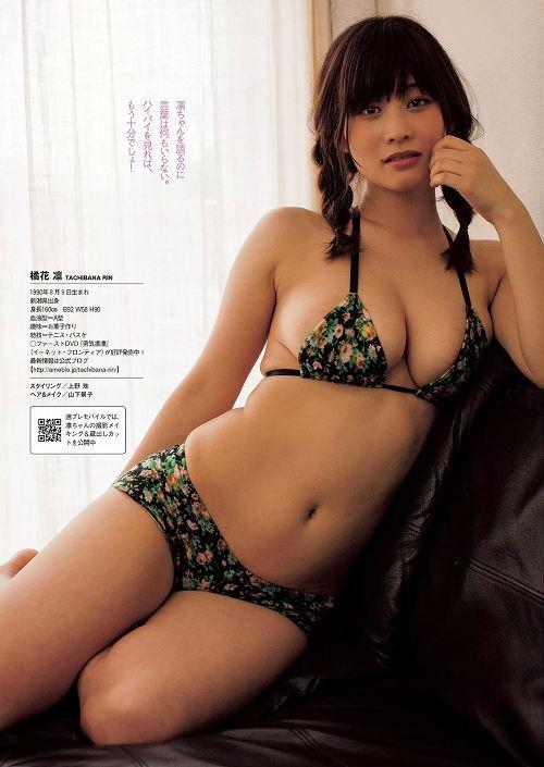橘花凛爆乳おっぱい画像c30