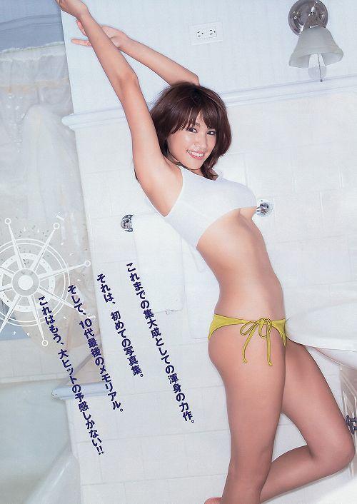 久松郁実巨乳おっぱい画像b77