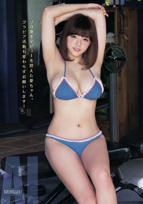篠崎愛爆乳おっぱい画像c54