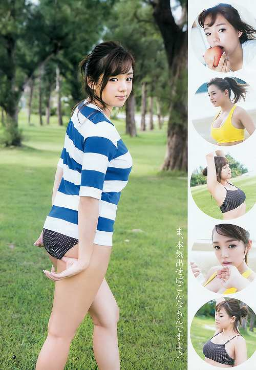 篠崎愛爆乳おっぱい画像c60