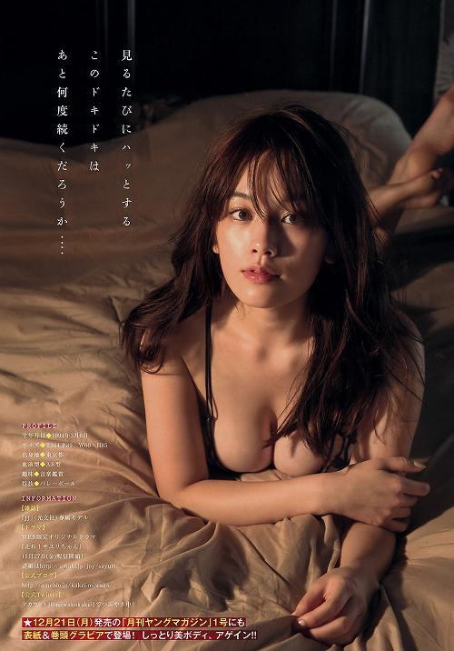 筧美和子爆乳おっぱい画像c15
