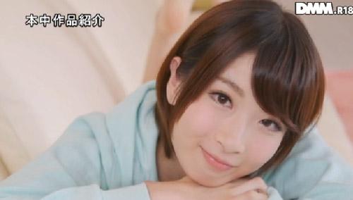 板野ユイカ微乳おっぱい画像2b02