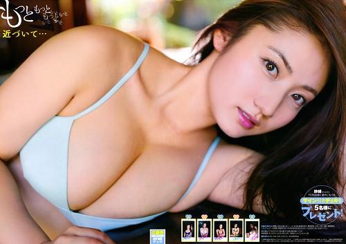 紗綾グラビア画像b06