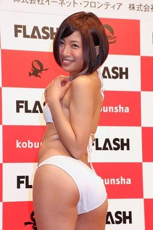 中野杏水着画像b09