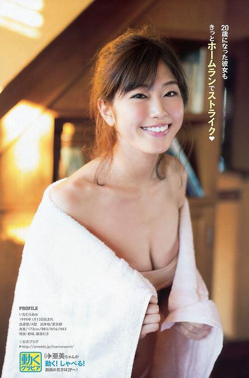 稲村亜美グラビア画像c06
