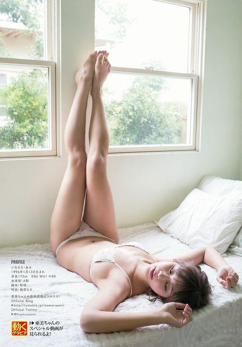 稲村亜美グラビア画像c10