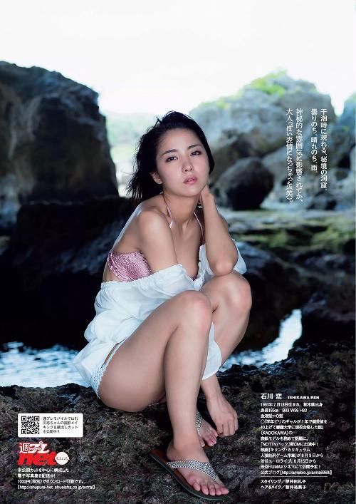 石川恋おっぱい画像b68