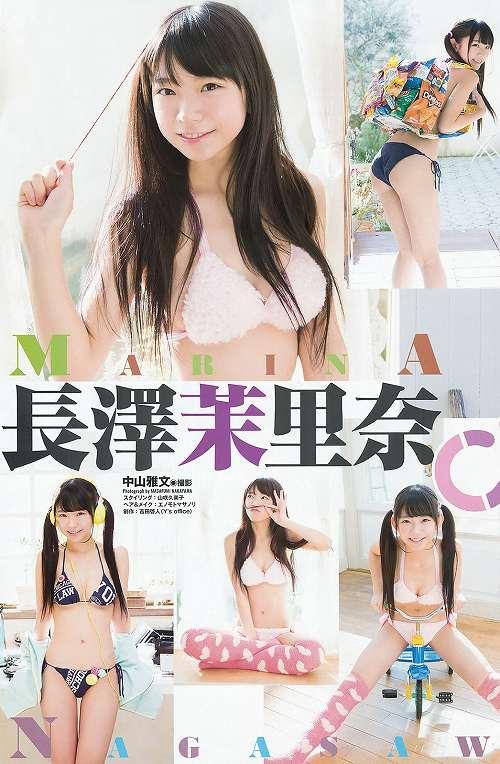 長澤茉里奈巨乳おっぱい画像b40