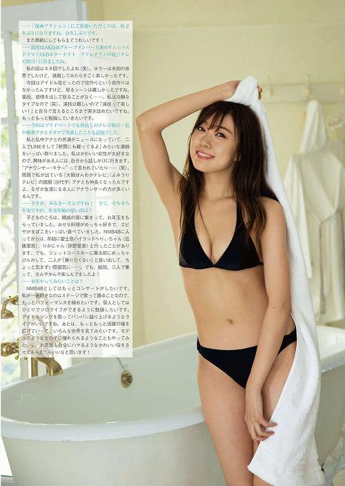 渡辺美優紀グラビア画像c05