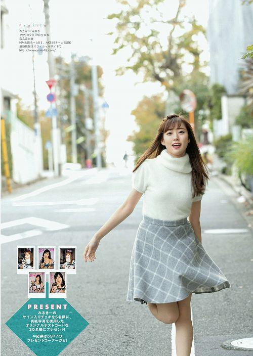 渡辺美優紀グラビア画像c07