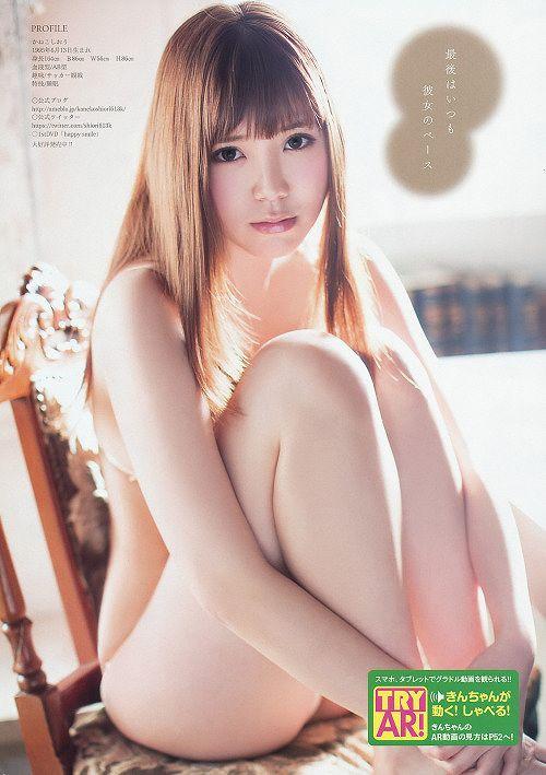 金子栞グラビア画像c12