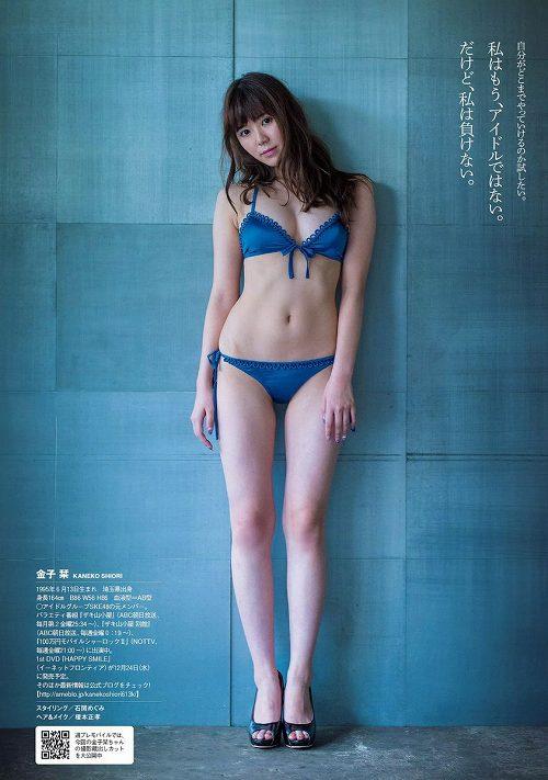 金子栞巨乳おっぱい画像c24