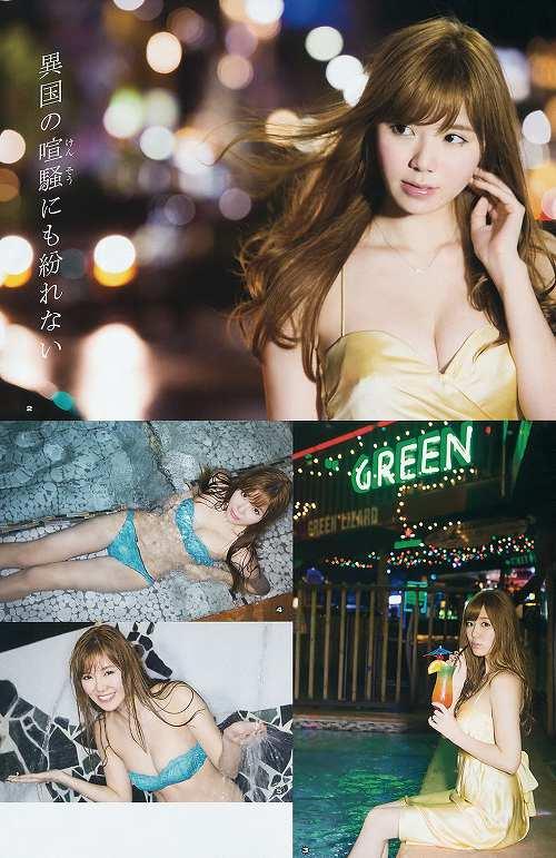 金子栞巨乳おっぱい画像c32