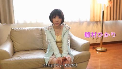 稲村ひかりおっぱい画像2b01