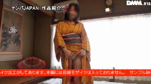 斉藤みゆ美巨乳おっぱい画像2b02