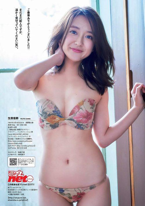 生田佳那おっぱい画像2a12