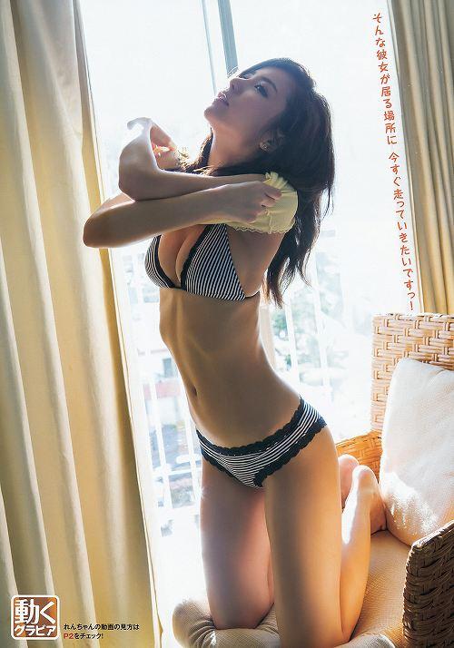 石川恋Dカップおっぱい画像c24