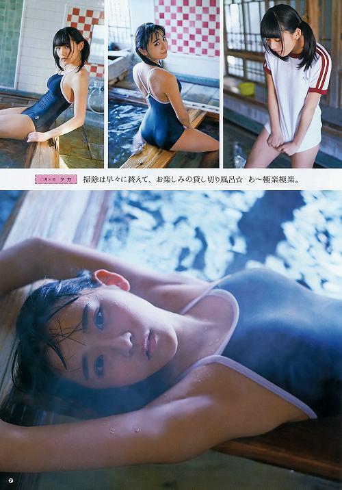 浅川梨奈巨乳おっぱい画像b35