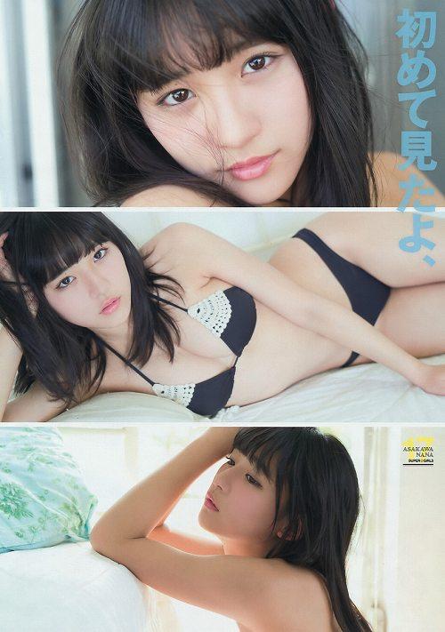 浅川梨奈巨乳おっぱい画像b40