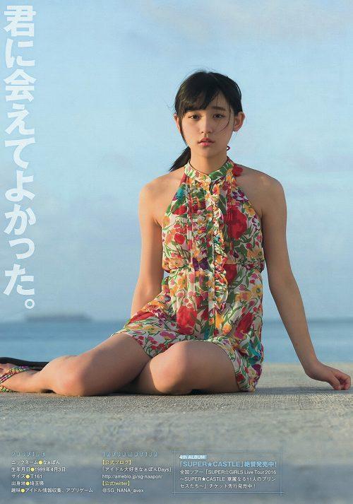 浅川梨奈巨乳おっぱい画像b43