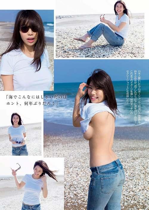 鈴木ふみ奈爆乳おっぱい画像c02