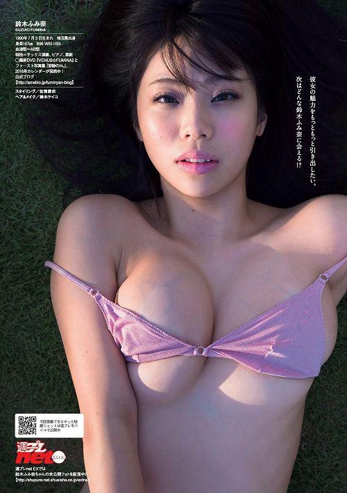 鈴木ふみ奈爆乳おっぱい画像c24