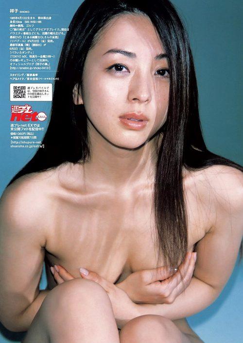 祥子グラビア画像b09