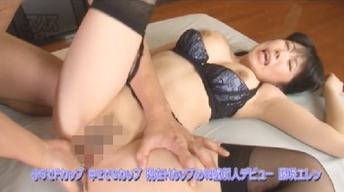 藤咲エレン爆乳おっぱい画像b21