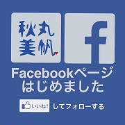 Facebookakimarumiho