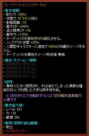 201510282253234cf.png