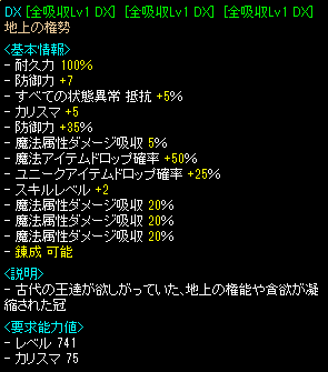20151029004848f48.png