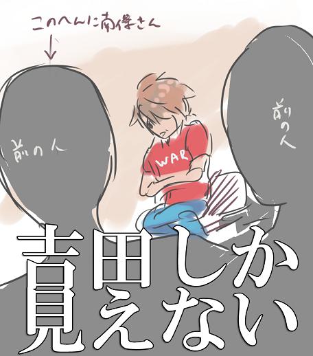 jrのコピー
