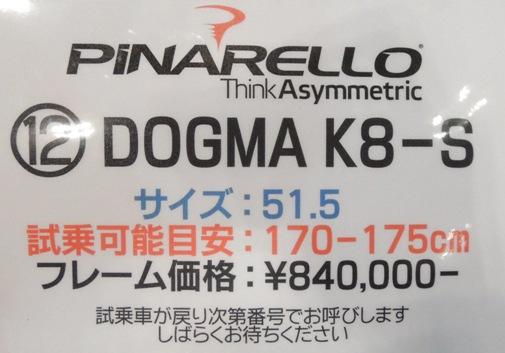 DSCN8298fs.jpg