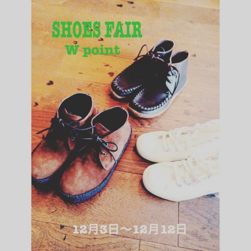 SHOES+FAIR_convert_20151130132317.jpg