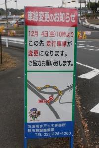 IMG_1601.jpg